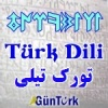 Turk Tili